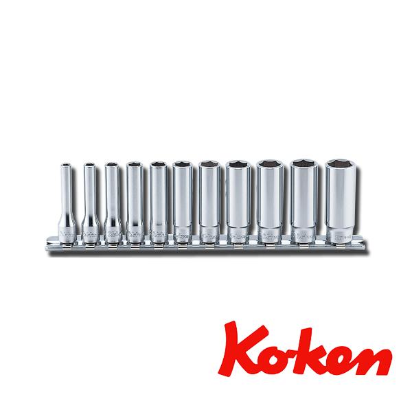 ko-ken (コーケン) コーケン工具 ソケットセット RS2300M/11