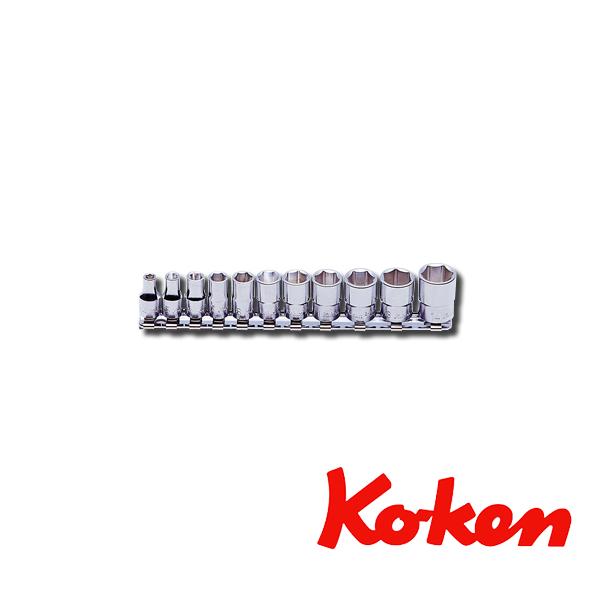ko-ken (コーケン) コーケン工具 ソケットセット RS2400M/11