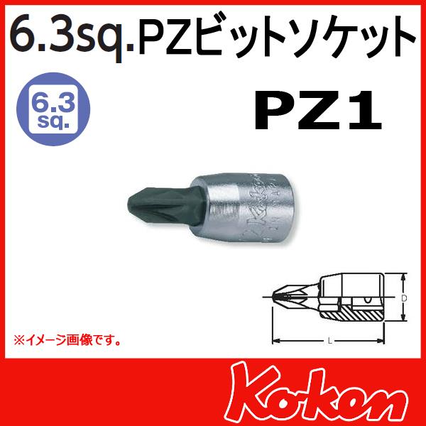 "Koken(コーケン) 1/4""-6.35 2000-28-PZ1  ポジドライブビットソケット  PZ1"