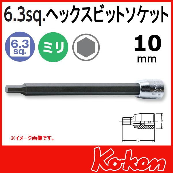 "Koken(コーケン) 1/4""-6.35 2010M-100-10  ヘックスビットソケット  10mm"
