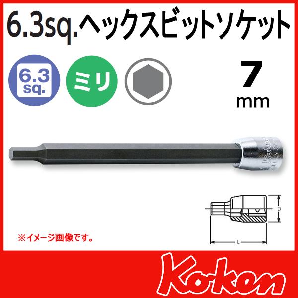 "Koken(コーケン) 1/4""-6.35 2010M-100-7  ヘックスビットソケット  7mm"