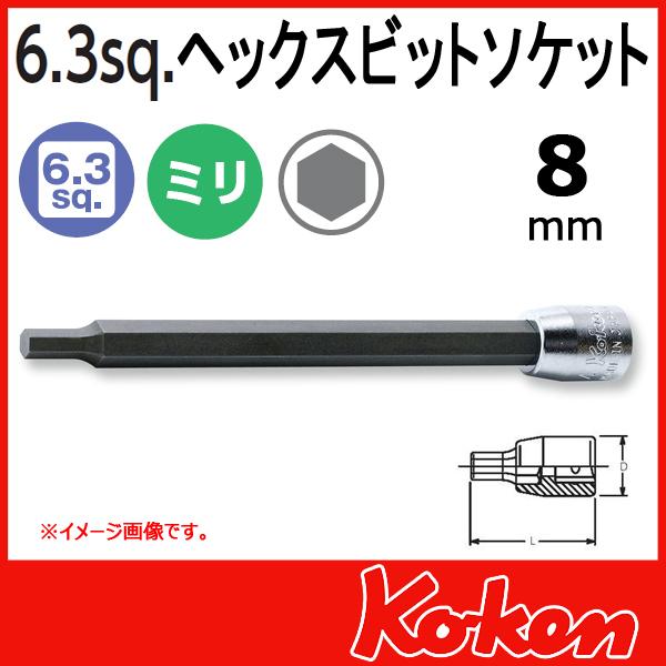 "Koken(コーケン) 1/4""-6.35 2010M-100-8  ヘックスビットソケット  8mm"
