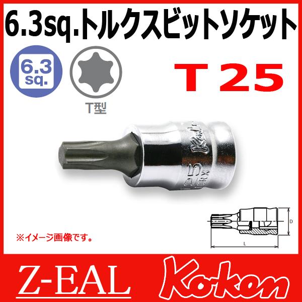"""Koken(コーケン) 1/4""""-6.35  Z-EAL トルクスビットソケット 2025Z.28-T25"""
