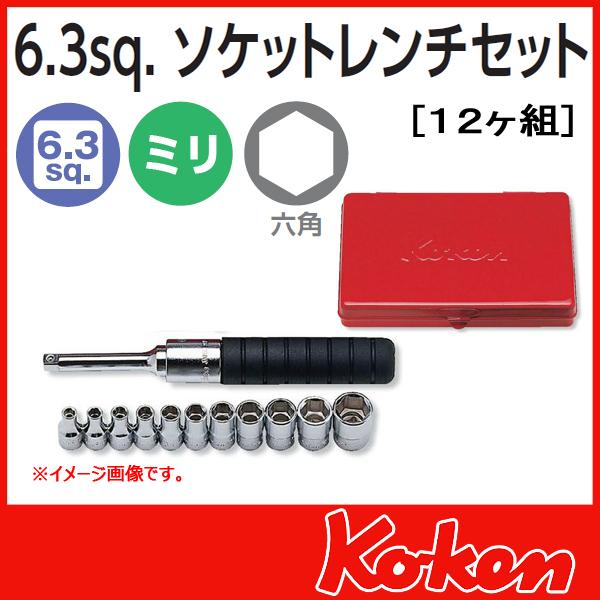 """Koken(コーケン) 1/4""""-(6.35) ソケットセット 2203M"""