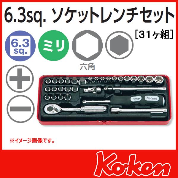 """Koken(コーケン) 1/4""""-(6.35) ソケットセット 2257M"""