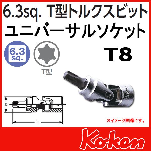 """Koken(コーケン) 1/4""""-6.35 2430T-T8  トルクスビットユニバーサルソケット  T8"""