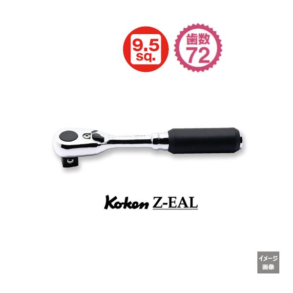 "Koken(コーケン) 3/8""-9.5  Z-EAL ラチェットハンドル(コンパクト) 2725Z-3/8"