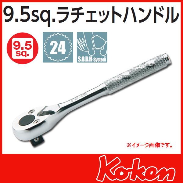 """Koken(コーケン) 3/8""""(9.5) ショートラチエットハンドル 2749N-3/8"""