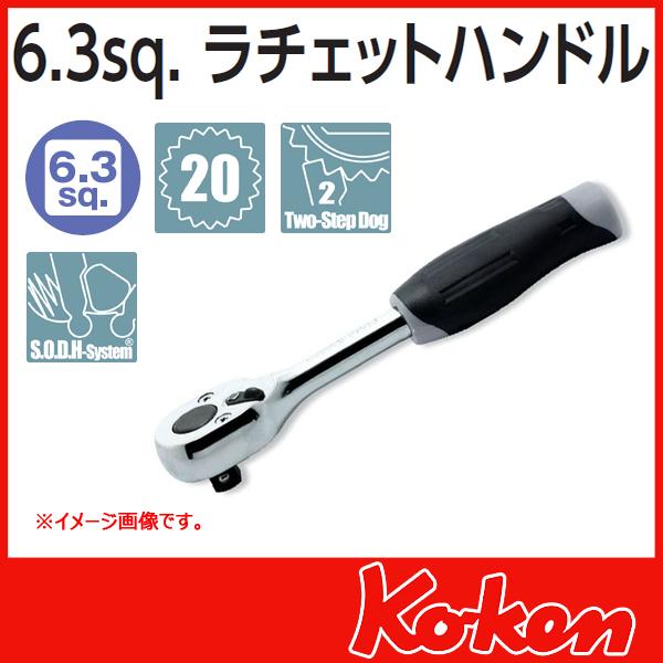 """Koken(コーケン) 1/4""""(6.3) ラチエットハンドル 2753J"""