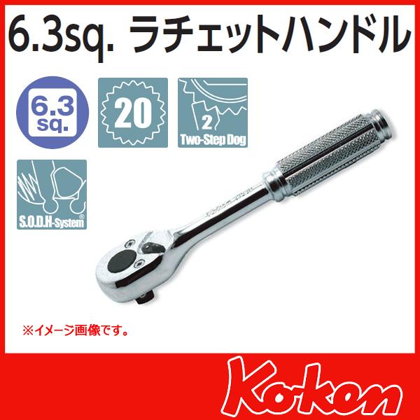 """Koken(コーケン) 1/4""""(6.3) ラチエットハンドル 2753N"""