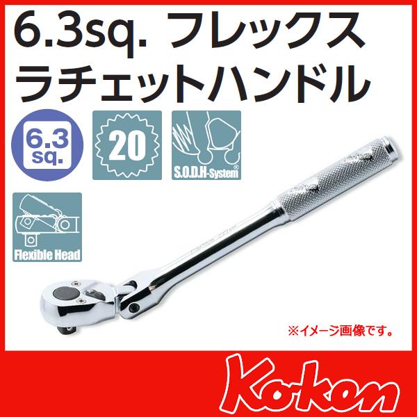 """Koken(コーケン) 1/4""""(6.3) 首振りラチエットハンドル 2774N"""