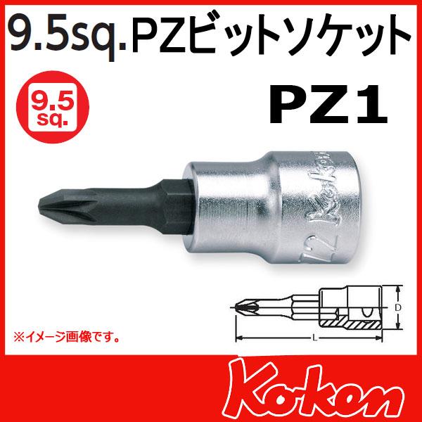 "Koken(コーケン) 3/8""-9.5 3000-50(PZ)  ポジドライブビットソケット PZ1"