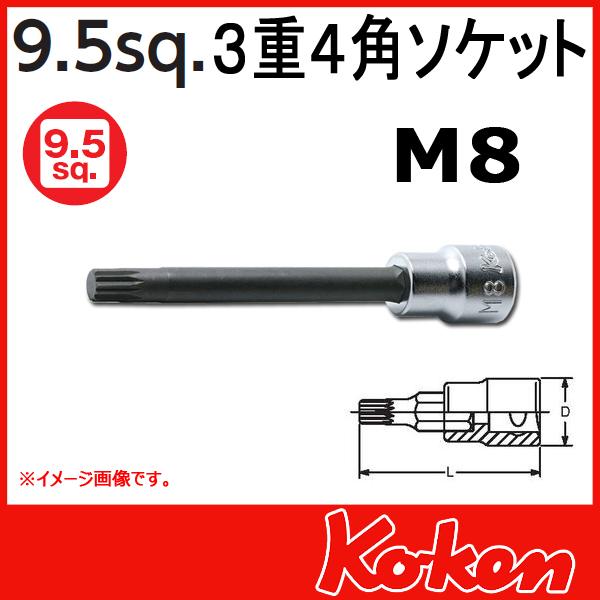 """Koken(コーケン) 3/8""""-9.5 3020.100-M8 3重4角ビットソケット(トリプルスクエアー)"""