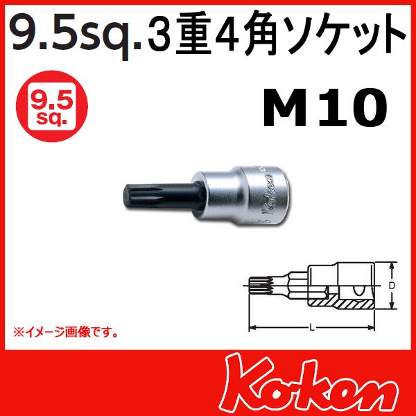"""Koken(コーケン) 3/8""""-9.5 3020.38-M10 3重4角ビットソケット(トリプルスクエアー)"""