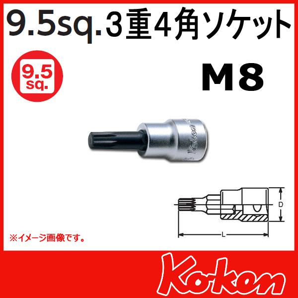 """Koken(コーケン) 3/8""""-9.5 3020.38-M8 3重4角ビットソケット(トリプルスクエアー)"""