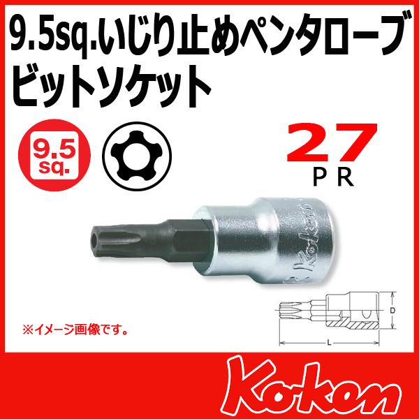 "Koken(コーケン) 3/8""-9.5 3025-50-27PR  イジリ止めペンタローブビットソケット"