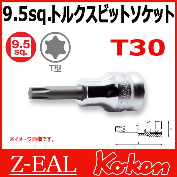 """Koken(コーケン) 3/8""""-9.5  Z-EAL トルクスビットソケット 3025Z-50-T30"""