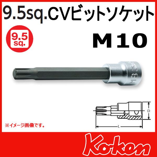 """Koken(コーケン) 3/8""""-9.5 3027-100-M10  CVビットソケット"""
