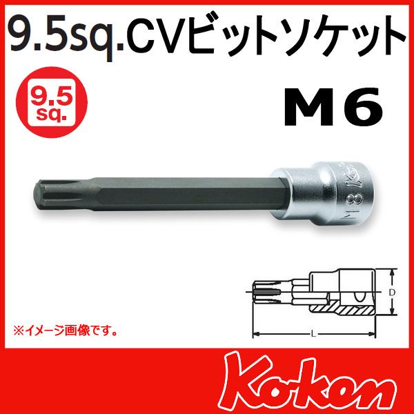 """Koken(コーケン) 3/8""""-9.5 3027-100-M6  CVビットソケット"""