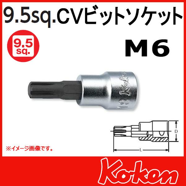 """Koken(コーケン) 3/8""""-9.5 3027-50-M6  CVビットソケット"""
