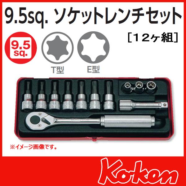 """Koken(コーケン) 3/8""""-9.5  ソケット工具セット 3244"""