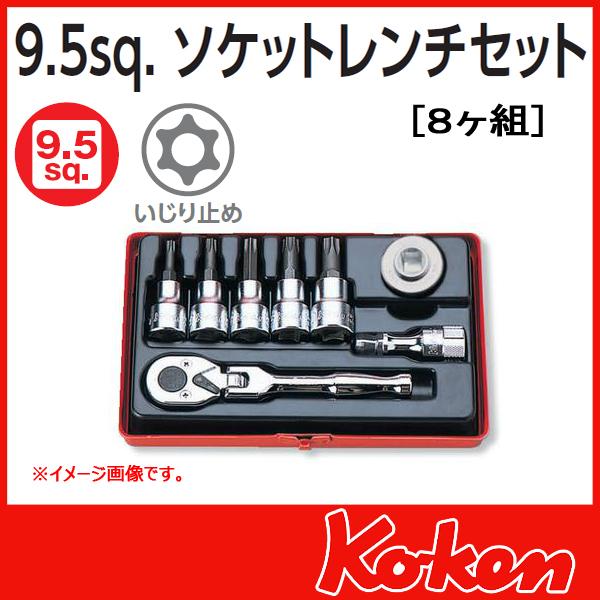 """Koken(コーケン) 3/8""""-9.5  ソケット工具セット 3251"""