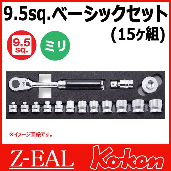 """Koken(コーケン) 3/8""""-9.5  Z-EAL スタンダードソケットセット 3285ZA"""