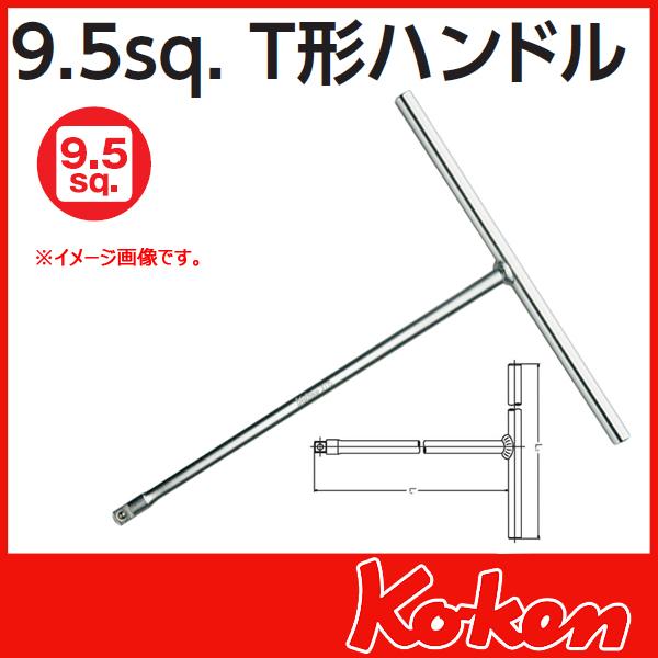 """Koken(コーケン) 3/8""""-9.5 3715  T型ハンドル"""