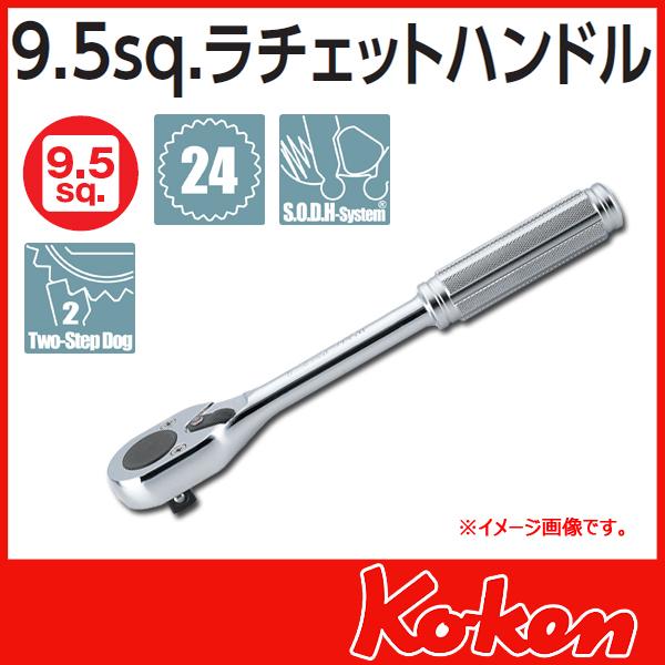 """Koken(コーケン) 3/8""""-9.5 ラチエットハンドル 3749N"""