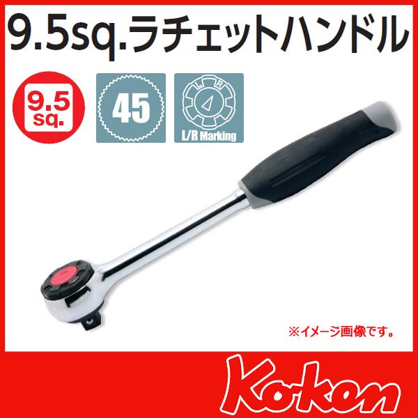 """Koken(コーケン) 3/8""""(9.5) ラチエットハンドル 3752J"""