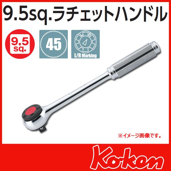 """Koken(コーケン) 3/8""""(9.5) ラチエットハンドル 3752N"""