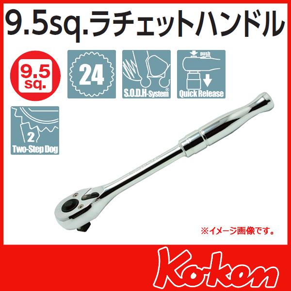 """Koken(コーケン) 3/8""""(9.5) ラチエットハンドル 3753PB"""