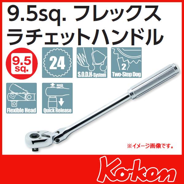 "Koken(コーケン) 3/8""(9.5) プッシュボタン式 首振りラチエットハンドル 3774NB"