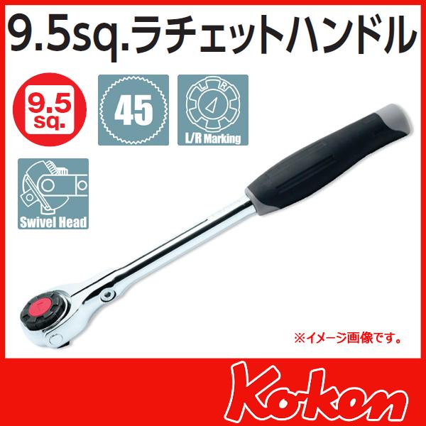 """Koken(コーケン) 3/8""""(9.5) スイベルラチエットハンドル 3776J"""