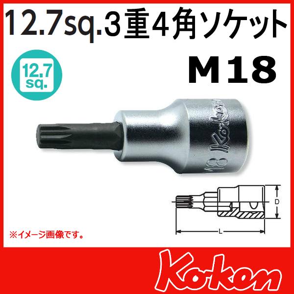 """Koken(コーケン) 1/2""""-12.7 4020.100-M18 3重4角ビットソケット(トリプルスクエアー)"""