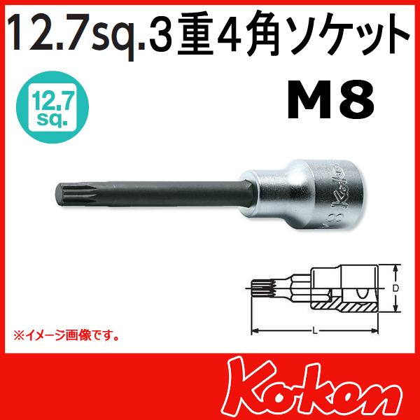 """Koken(コーケン) 1/2""""-12.7 4020.120-M8 3重4角ビットソケット(トリプルスクエアー)"""