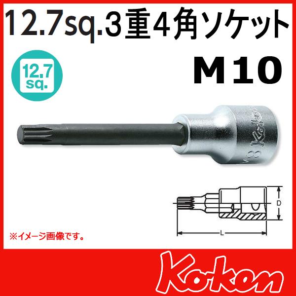 """Koken(コーケン) 1/2""""-12.7 4020.140-M10 3重4角ビットソケット(トリプルスクエアー)"""
