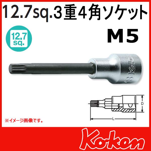"""Koken(コーケン) 1/2""""-12.7 4020.140-M5 3重4角ビットソケット(トリプルスクエアー)"""