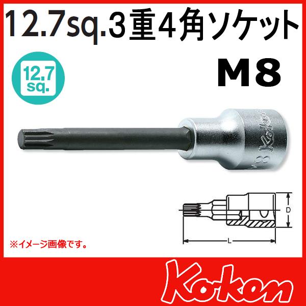 """Koken(コーケン) 1/2""""-12.7 4020.140-M8 3重4角ビットソケット(トリプルスクエアー)"""