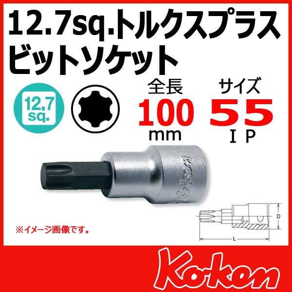 "Koken(コーケン) 1/2""-12.7 4025-100-55IP  トルクスプラスビットソケット"