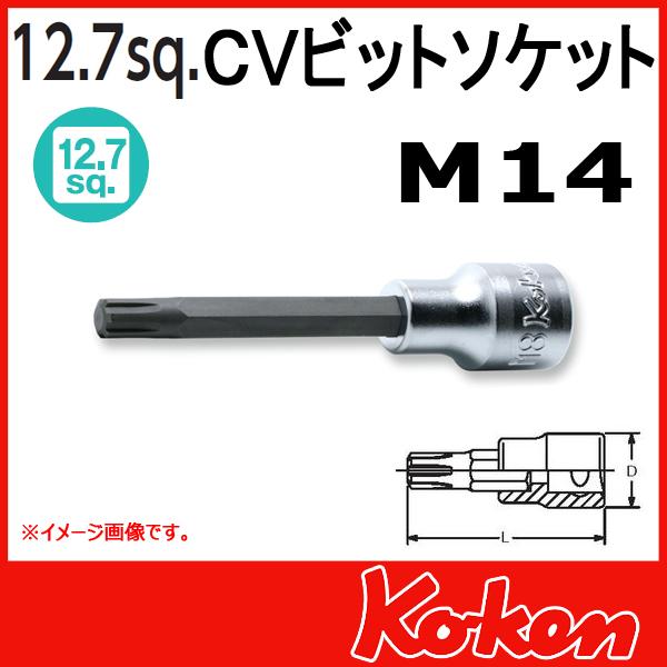 """Koken(コーケン) 1/2""""-12.7 4027-100-M14  CVビットソケット"""