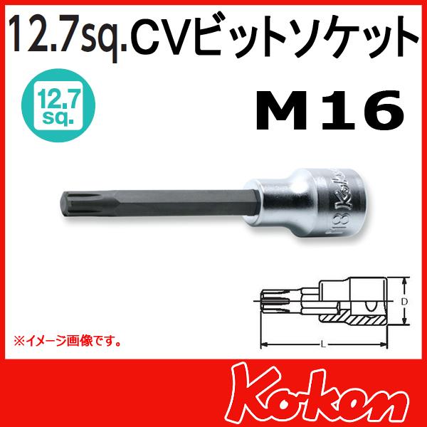 """Koken(コーケン) 1/2""""-12.7 4027-100-M16  CVビットソケット"""