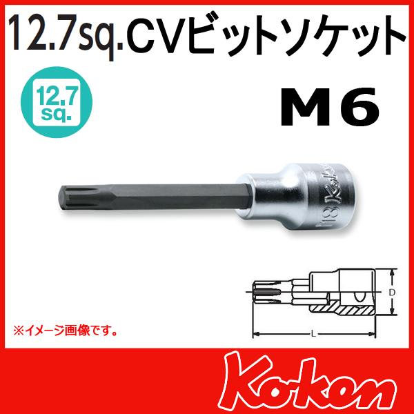 """Koken(コーケン) 1/2""""-12.7 4027-100-M6  CVビットソケット"""