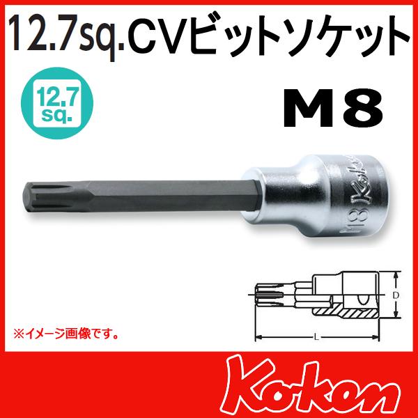 """Koken(コーケン) 1/2""""-12.7 4027-140-M8  CVビットソケット"""