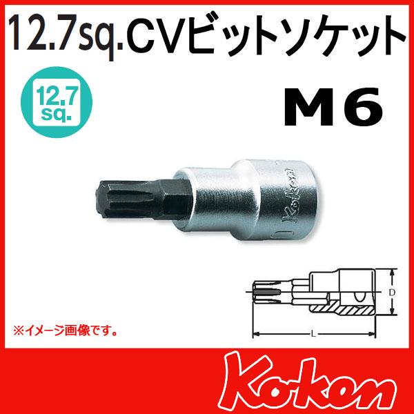 """Koken(コーケン) 1/2""""-12.7 4027-60-M6  CVビットソケット"""