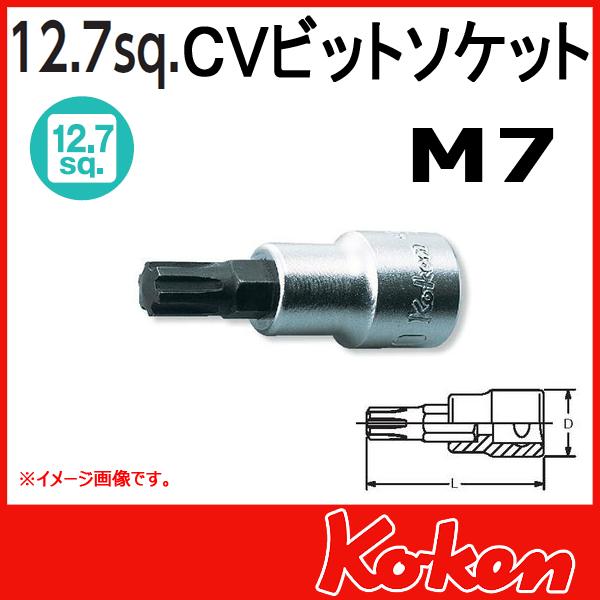 """Koken(コーケン) 1/2""""-12.7 4027-60-M7  CVビットソケット"""