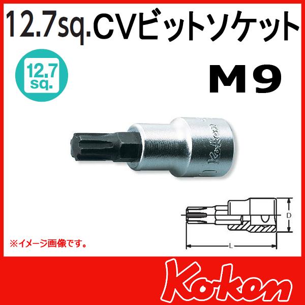 """Koken(コーケン) 1/2""""-12.7 4027-60-M9  CVビットソケット"""