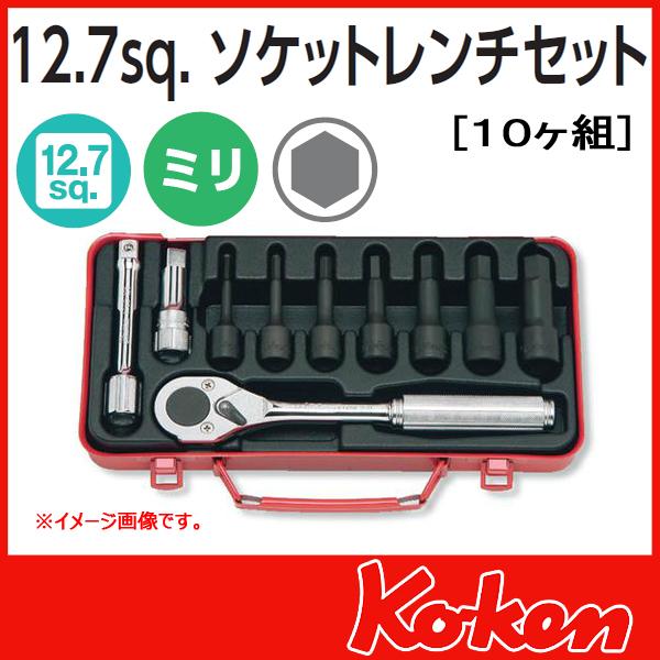 """Koken(コーケン) 1/2""""-12.7  ソケットレンチ工具セット 4227M"""