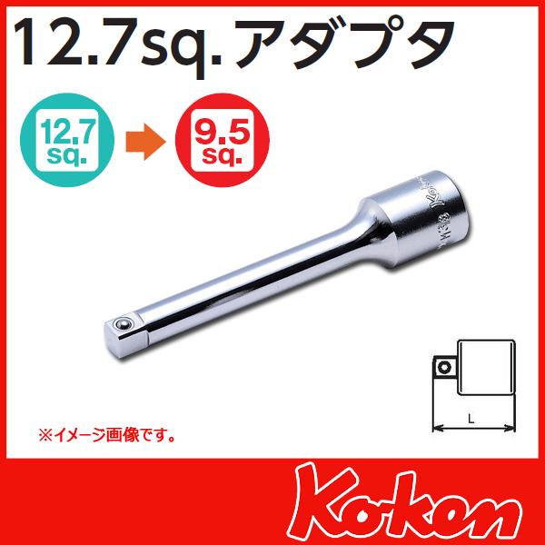 Koken(コーケン) 凸-3/8(9.5) 凹-1/2(12.7) 変換アダプター 4433A-600