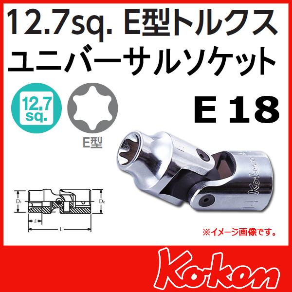 "Koken(コーケン) 1/2""-12.7 4440T-E18 E型トルクスユニバーサルソケット E18"